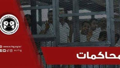 #محاكمات| تأجيل محاكمة حسن مالك و23 آخرين لـ4 مارس